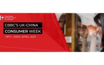 "Invitation to ""CBBC'S UK-CHINA Consumer Week –Decoding the phygital retail in China"""