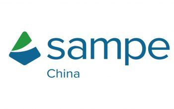 We invite you to visit us at SAMPE 2021!